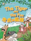 My First Chinese Storybooks: Animals: The Tiger and the Fox