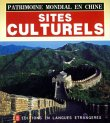 World Heritage Sites in China: Human Relic (English)