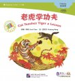 Beginner's Level: Folktales: Cat Teaches Tiger a Lesson (with 1 CD-Rom)