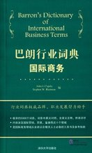 Barron's Dictionary of International Business Terms