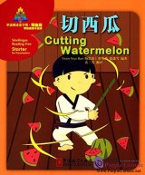 Sinolingua Reading Tree Starter for Preschoolers: Cutting Watermelon