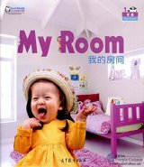 Cool Panda Chinese Big Book for Kids: Level 1 House & Home: My Room
