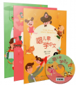 Sing Along Learn Mandarin (Ages 2-3) (3 vols)