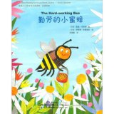 Chinese Reading for Young World Citizens - Good Character: The Hard-working Bee