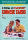 Everyday Chinese Cards (1CD(CD-ROM + MP3 + CD) + 1PACK OF CARDS)