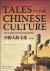 Tales of the Chinese Culture