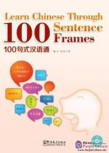 Learn Chinese Through 100 Sentence Frames
