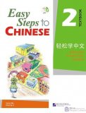 Easy Steps to Chinese 2: Textbook (with 1CD)