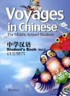 Voyages in Chinese: For Middle School Students Student's Book Vol 2