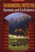 ENVIRONMENTAL PROTECTION – Harmony and Co-Existence