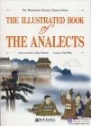 The Illustrated Book of The Analects