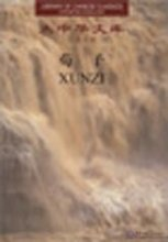 Xun Zi (Volume One and Two) (Chinese-English)