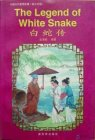 Chinese Ancient Love Stories: The Legend of White Snake (English-Chinese)