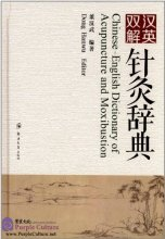 A Chinese-English Dictionary of Acupuncture & Moxibustion