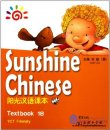 Sunshine Chinese Textbook 1B (with CD)