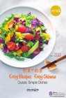 Easy Recipes, Easy Chinese:Classic Simple Dishes