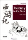 Abridged Chinese Classic Series: Journey to the West