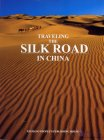 Travelling the Silk-Road in China