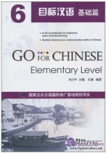Go For Chinese: Elementary Level Vol 6