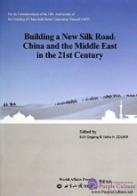 Building a New Silk Road: China and the Middle East in the 21st Century