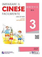 Easy Steps to Chinese (Italian Edition) Textbook 3 (with MP3)