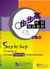 Step By Step: A Course in Chinese Reading Comprehension vol.5