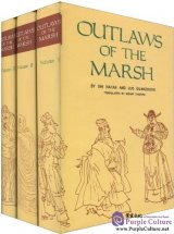 Outlaws of the Marsh(in 3 vols)