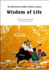 The Big Picture Book of Chinese Culture: Wisdom of Life