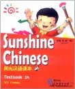 Sunshine Chinese Textbook 2A (with CD)