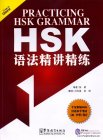 Practicing HSK Grammar (for HSK elementary - intermediate examinees)