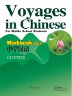 Voyages in Chinese - For Middle School Students Workbook Vol.3
