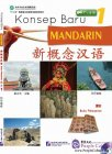 New Concept Chinese (Indonesian Edition) Textbook 1