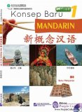 New Concept Chinese (Indonesian Edition)