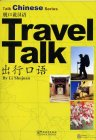 Talk Chinese Series: Travel Talk(With 1MP3)