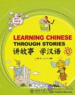 Learning Chinese Through Stories(book 1)(with Mp3-cd)