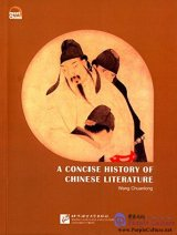 A Concise History of Chinese Literature (English Edition)