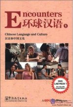 Encounters: Chinese Language and Culture 1 DVD Lab Pack 1