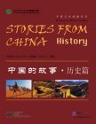 Stories From China: History