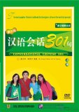 DVD: Conversational Chinese 301 (Volume 1) (Third edition) (Subtitle: Chinese, English, French)