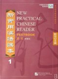 New Practical Chinese Reader (Traditional Chinese Edition) vol.1 Textbook