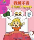 Sinolingua Reading Tree Level 4 - Vol 5 I Can't Sleep