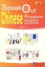 Speak out Chinese Phrasebook