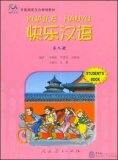 Happy Chinese (Chinese for GCSE, Kuanle Hanyu) Volume 2 - Student's Book