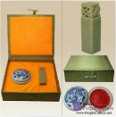 Stone Seal Set (Free carving, with ink pad and brocade box)