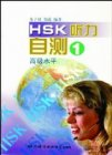 Test Yourself on HSK Listening Comprehension (Advanced) vol.1