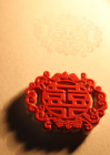 Handmade Double Happiness Rubber Stamp, Chinese Traditional Wedding Stamp