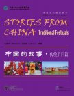Stories From China: Traditional Festivals