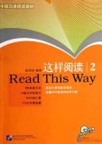 Read This Way vol.2 (With 1MP3)
