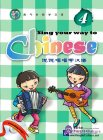 Sing Your Way to Chinese (4)