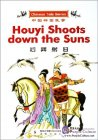 Houyi Shoots down the Suns